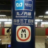 Photo taken at Yotsuya-sanchome Station (M11) by yasuzoh on 4/13/2013