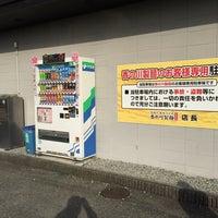 Photo taken at 香の川製麺 枚方津田店 by Yan T. on 3/21/2015