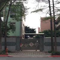 Photo taken at 臺北市立西松國民小學 Taipei Municipal XiSong Elementary School by Bella H. on 12/31/2015