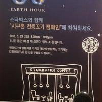 Photo taken at Starbucks by Justin Yehun Hwang on 3/23/2013