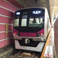 Photo taken at Chuo-Rinkan Station by TKKN on 1/8/2017