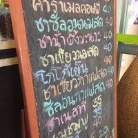 Photo taken at Miracle Coffee by KunSak on 8/9/2014