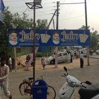 Jain Shikanji Wala