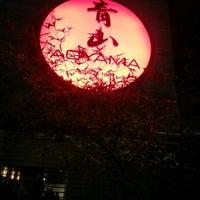 Photo taken at Aoyama by Mauro P. on 1/26/2013