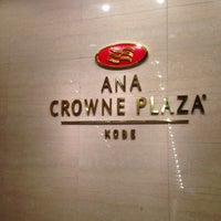Photo taken at ANA Crowne Plaza Kobe by fuyu👁‍🗨 ガ. on 10/24/2013