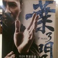 Photo taken at GH Citywalk 嘉禾荃新天地 by Tony L. on 12/24/2015