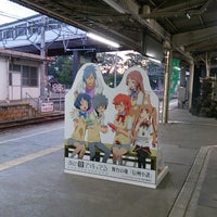 Photo taken at Komoro Station by ビアマン @. on 7/21/2013