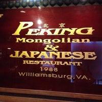Photo taken at Peking Mongolian & Japanese Restaurant by Evelyn H. on 6/16/2013
