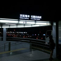 Photo taken at Gion-shijo Station (KH39) by Tatsuya D. on 6/7/2013