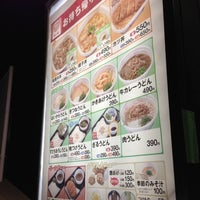 Photo taken at なか卯 新潟小針台店 by Yoshitaka S. on 9/27/2012