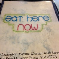 Photo taken at Eat Here Now by E B. on 1/26/2013