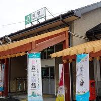 Photo taken at Sakari Station by kiyotaka t. on 9/23/2016