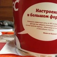Photo taken at KFC by Hoàng Đức P. on 11/18/2012