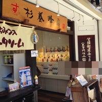 Photo taken at 杉養蜂園 鎌倉店 by 106 s. on 8/2/2014