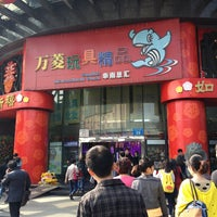 Photo taken at 万菱广场 Onelink Int'l Plaza by Riki on 2/21/2013