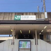 Photo taken at Ishibashi Station by Masato K. on 8/3/2014
