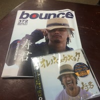 Photo taken at Rocker's Island 大阪店 by Yushi Y. on 10/25/2014