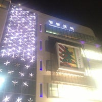 Photo taken at Yeongdeungpo Stn. by Lee s. on 12/21/2012