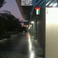 Photo taken at Emirates Post Office مكتب بريد الإمارات by Nikhil I. on 12/6/2016