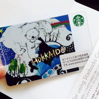 Photo taken at Starbucks Coffee 札幌グランドホテル店 by May F. on 7/13/2013