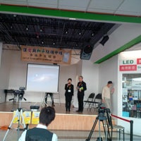 Photo taken at New Kennedy Square 新旺角廣場 by Mimi L. on 11/3/2013