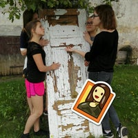 Photo taken at Dižgabalkalns by Anna G. on 8/21/2016
