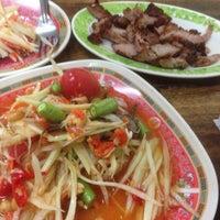 Photo taken at ร้านลูกหิน ส้มตำ อาหารอีสาน by Nationn M. on 2/8/2016