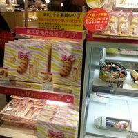 Photo taken at 東京銘品館 中央店 by シン・みこ on 11/29/2012