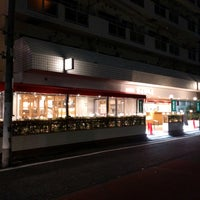Photo taken at 椿屋珈琲店 池上店 by Kazuhiro O. on 9/12/2016