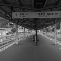 Photo taken at Futaminoura Station by しーぽんP @. on 1/7/2016