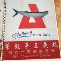 Photo taken at Anthony Fish Ball 荣凯手工鱼丸 by Vetalia V. on 7/31/2014