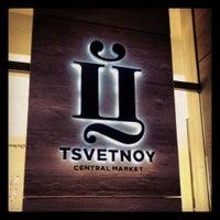 Photo taken at Tsvetnoy Central Market by Artur G. on 4/24/2013