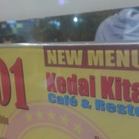 Photo taken at Kedai Kita by Widodo C. on 4/24/2014