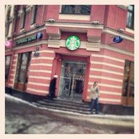 Photo taken at Starbucks by Oleg S. on 1/10/2013
