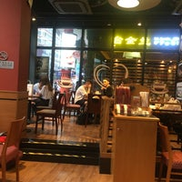 Photo taken at Costa Coffee by Amanda Y. on 6/10/2016