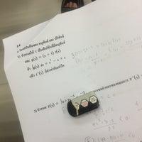 Photo taken at โรงเรียนกวดวิชา อ.อรรณพ (คณิตศาสตร์ อ.อรรณพ) by jahmxxk on 8/14/2016