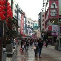 Photo taken at 东门步行街 Dongmen Pedestrian Zone by James P. on 3/1/2013