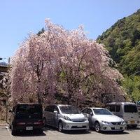 Photo taken at 奈良田の里温泉 by Masayoshi K. on 5/4/2014