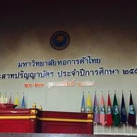 Photo taken at หอประชุมมหาวิทยาลัยหอการค้าไทย by Orawan L. on 2/19/2016