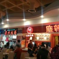 Photo taken at New World Mall 新世界商城 by erica f. on 9/21/2012
