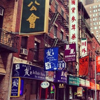 Photo taken at Chinatown by Christopher S. on 10/3/2012