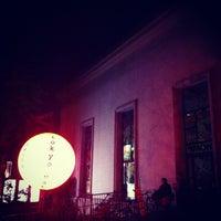 Photo taken at Palais de Tokyo by Roudy L. on 9/27/2012