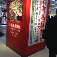 Photo taken at Keio Department Store by usadon 1. on 1/21/2013