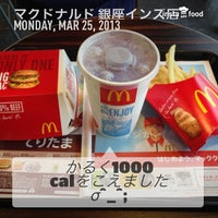 Photo taken at McDonald's by 梅薫庵 on 3/25/2013