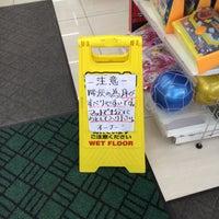 Photo taken at ローソン 垂水海潟店 by Kyosuke on 9/26/2014