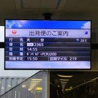 Photo taken at Gate 20 by 未知 on 8/29/2016