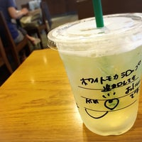 Photo taken at Starbucks Coffee 奈良西大寺駅前店 by ゆうき た. on 7/12/2016