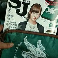 Photo taken at セブンイレブン 越後中里村田沢店 by らく on 7/24/2014