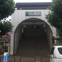 Photo taken at Ushiku Station by Eden on 7/14/2013