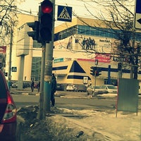 Photo taken at ТРЦ БУМ сити by Денис М. on 3/11/2013